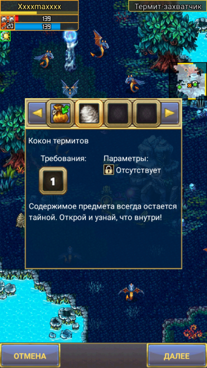 2083407740_Screenshot_20210331-162601_WarspearOnline.thumb.jpg.2dbcc3db1fdd153eabec6d2eefb666a7.jpg