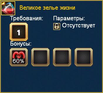 251746391_bandicam2021-04-0411-32-02-241.jpg.5e5e1c256ce70c1568ed98e103a973ec.jpg