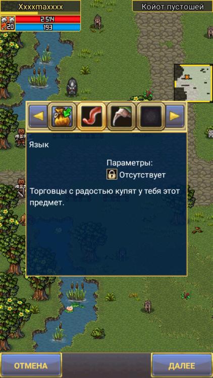 473313201_Screenshot_20210402-161147_WarspearOnline.thumb.jpg.847ac0ed1784b1ab568f069d798d108c.jpg