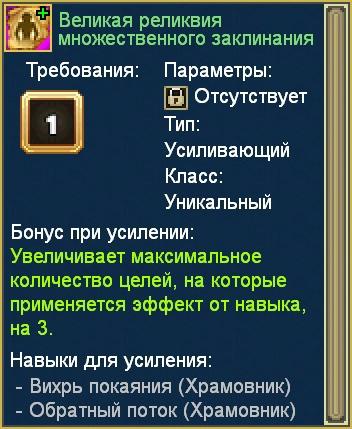 554768458_.jpg.06cc5c5900ad9acf94d3d1fdf4d90fe3.jpg