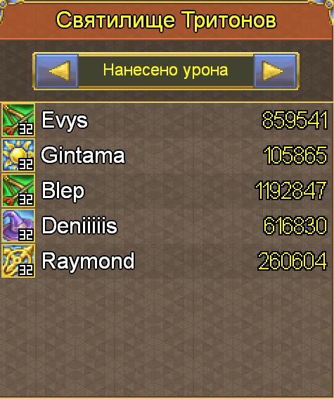 Тритонка-Храм танк 2021-04-28 213015.png