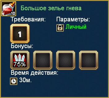 577527819_bandicam2021-04-0407-45-00-434.jpg.7066b805cd9a422eea841af50ead110f.jpg