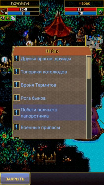 585046237_Screenshot_20210401-170018_WarspearOnline.thumb.jpg.481b70c8e277db6b9cfcf65de68da133.jpg
