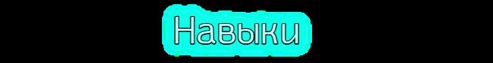 92223603_image(32).png.242d34b66010e7b546e9e6df28744d2b.png