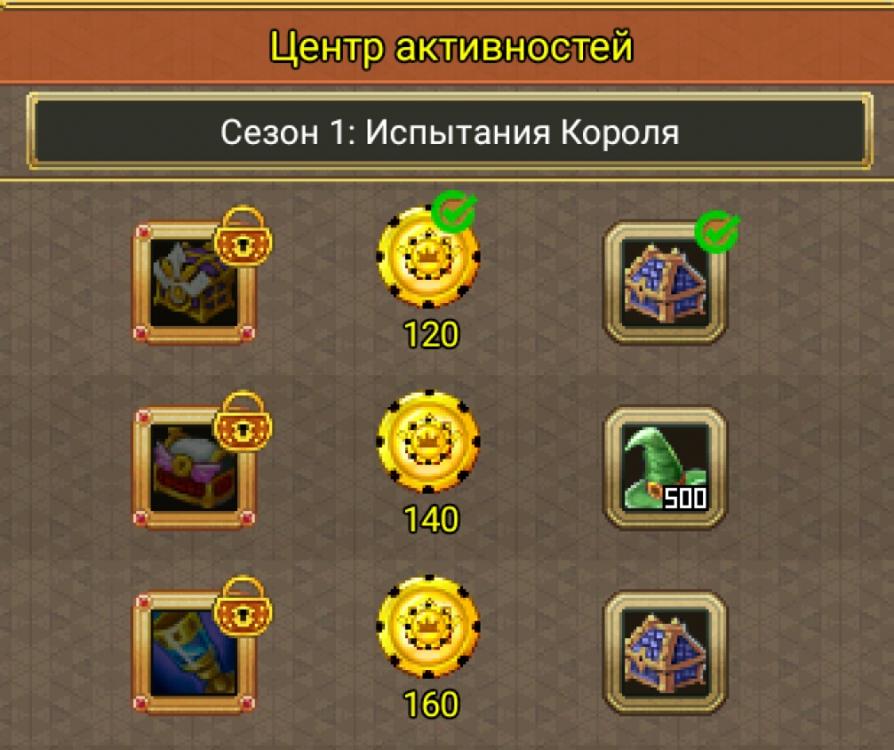 Screenshot_2021-04-03-22-00-12-637_com.aigrind.warspear.thumb.png.b1a70e571e318c497fd78bc1f5364e59.png