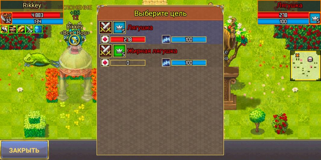Screenshot_2021-04-13-11-24-23-960_com.aigrind.warspear.thumb.jpg.bf9a65f78802e9e95694da45a260a19c.jpg