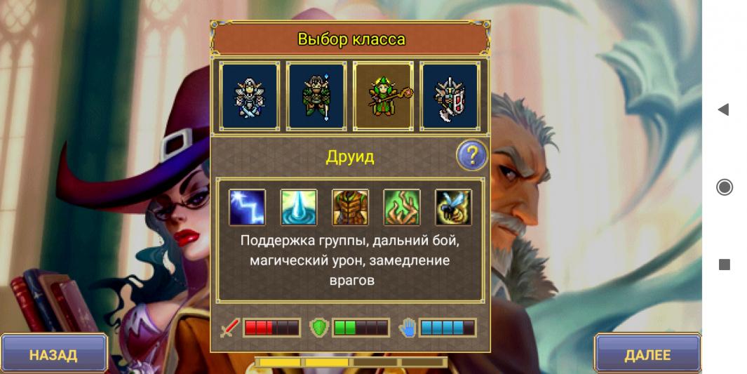 Screenshot_2021-04-28-02-30-26-992_com.aigrind.warspear.thumb.jpg.44d67a845600c6a03ae6a0a763df1c4f.jpg