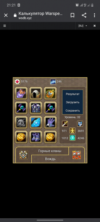 Screenshot_20210403-212132_Chrome.jpg