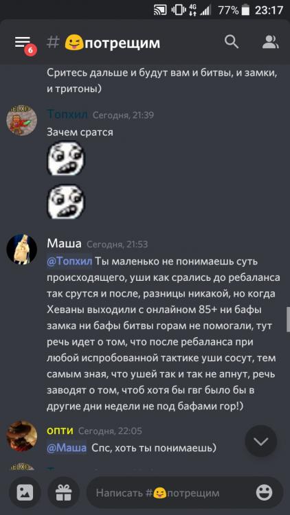 Screenshot_20210403_231743.jpg