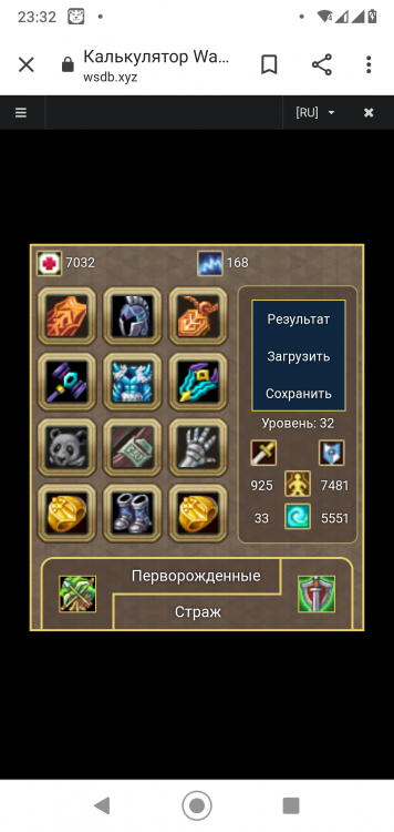 Screenshot_20210415-233228.png