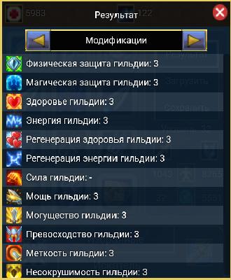 Selection.png.5c6af93bc606c3cbaa9e47265cc843dc.png