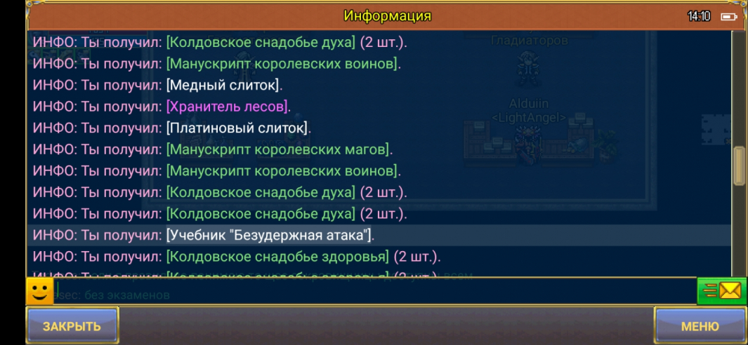 Screenshot_20210503-141022_Warspear Online.jpg