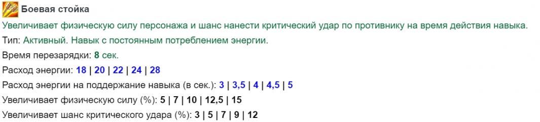 Скриншот 07-05-2021 102228.jpg