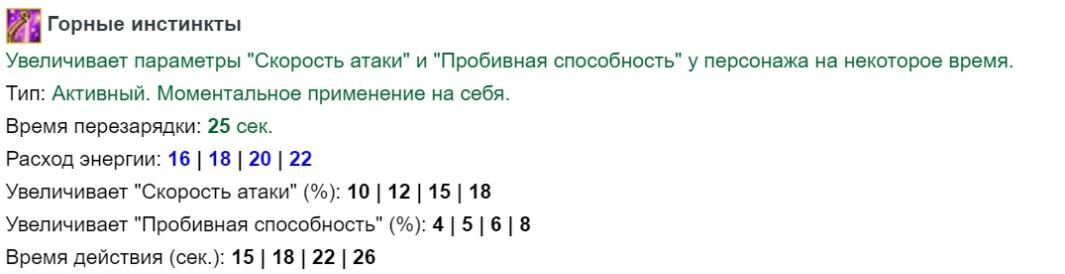 Скриншот 07-05-2021 102236.jpg