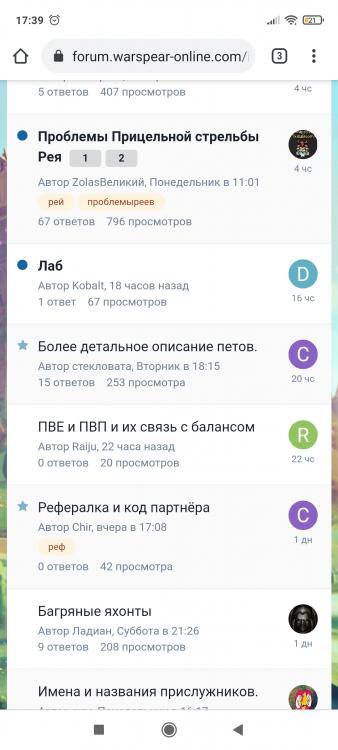 Screenshot_2021-05-06-17-39-34-407_com.android.chrome.jpg