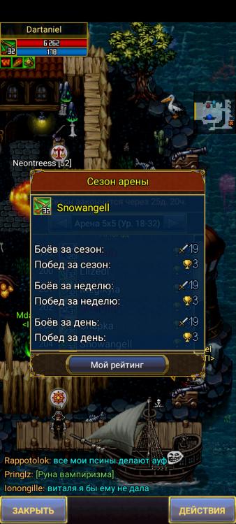 Screenshot_2021-05-23-16-36-35-540_com.aigrind.warspear.jpg