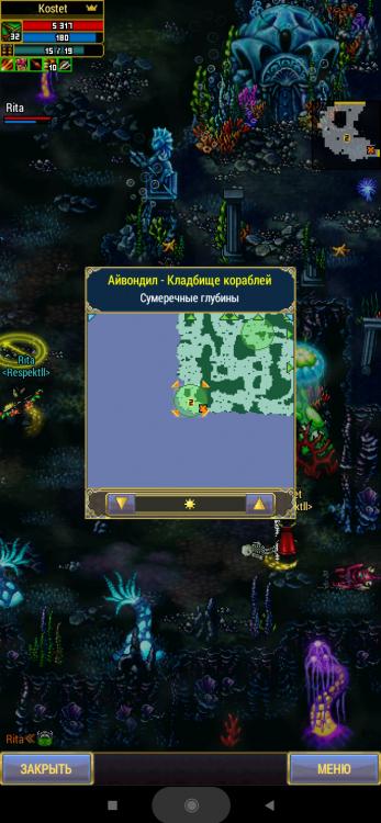 Screenshot_2021-05-30-08-01-04-885_com.aigrind.warspear.jpg