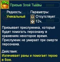imgonline-com-ua-Resize-bPug4YnOlR.jpg.8980e5df433c393d7c693447fd5d6d95.jpg