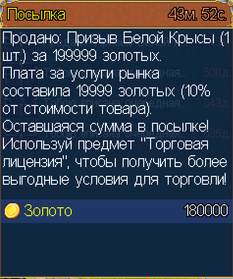 тюю.png
