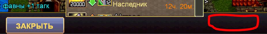 129.PNG.37c96821c72d9efa8aea7149be1ef362.PNG