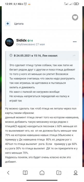 Screenshot_2021-06-08-12-09-35-024_com.mi.globalbrowser.jpg