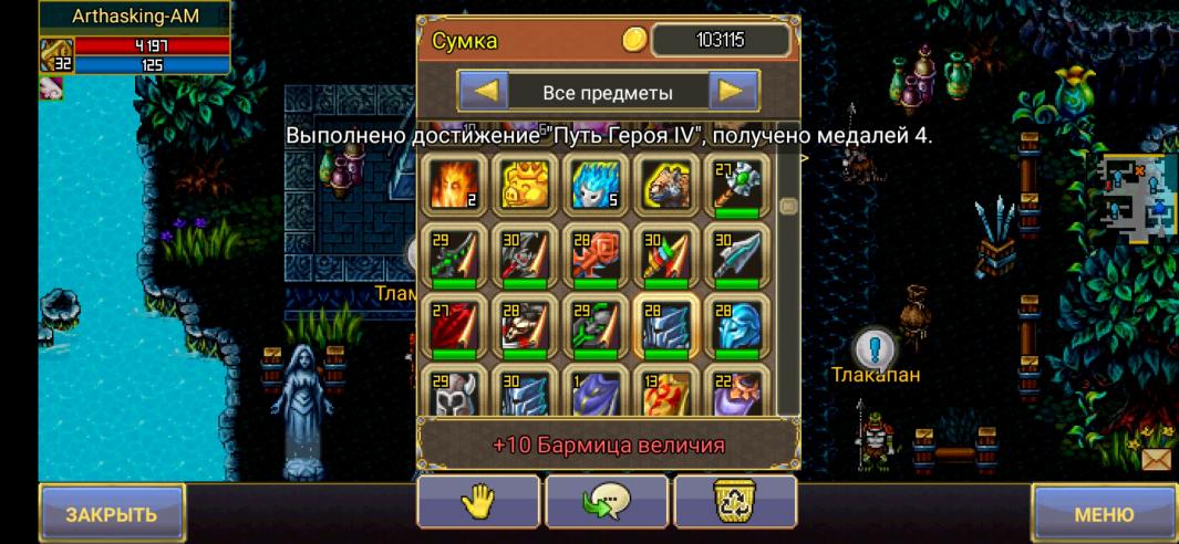 Screenshot_2021-06-10-15-03-17-017_com.aigrind.warspear_test.thumb.jpg.64785206bcc11607fc521d2f979e7fad.jpg