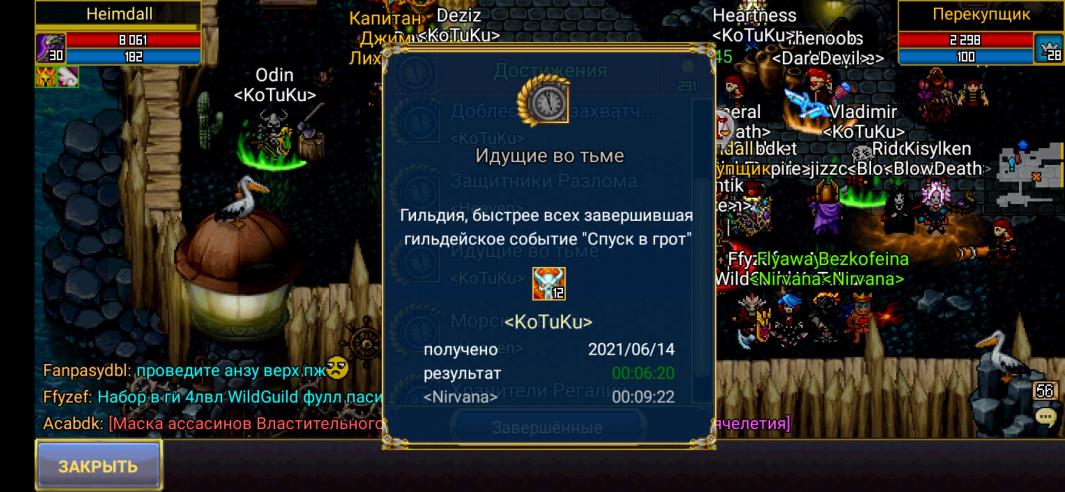 Screenshot_2021-06-17-10-19-49-761_com.aigrind.warspear.thumb.jpg.c8195c1d89ae5a1054faa102410bd05d.jpg