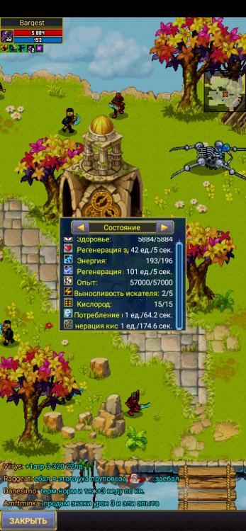 Screenshot_2021-06-18-10-57-55-455_com.aigrind.warspear.jpg