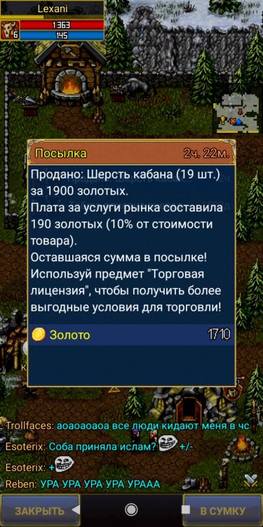 Screenshot_2021-06-18-13-35-19-620_com.aigrind.warspear.jpg