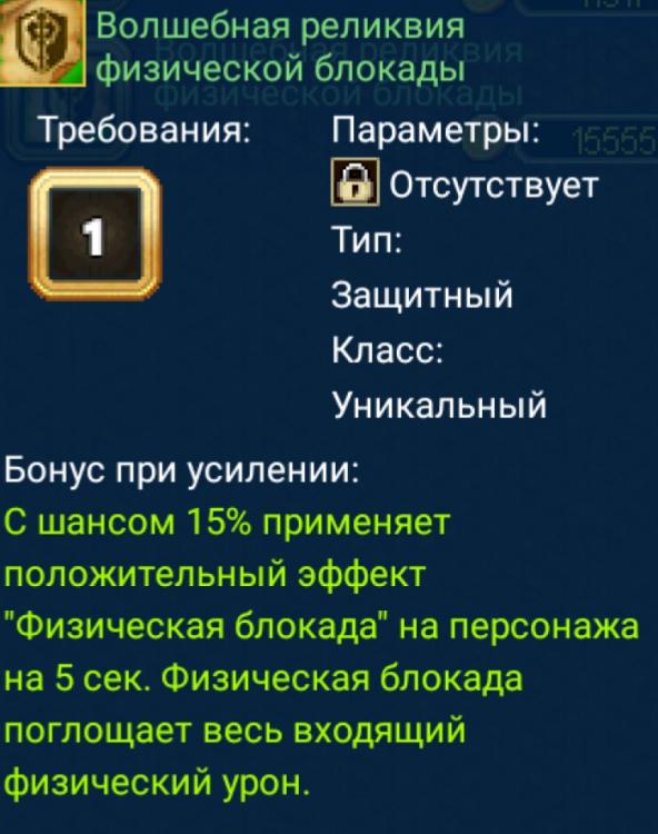 Screenshot_2021-06-18-23-06-31-0765187326_EDIT_1.png