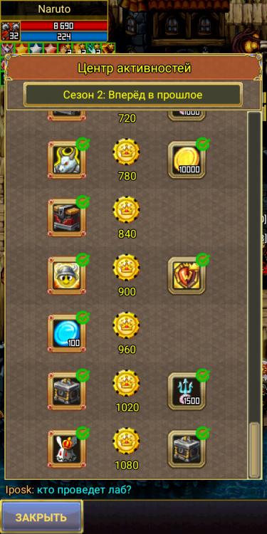 Screenshot_2021-06-21-08-32-28-218_com.aigrind.warspear.jpg