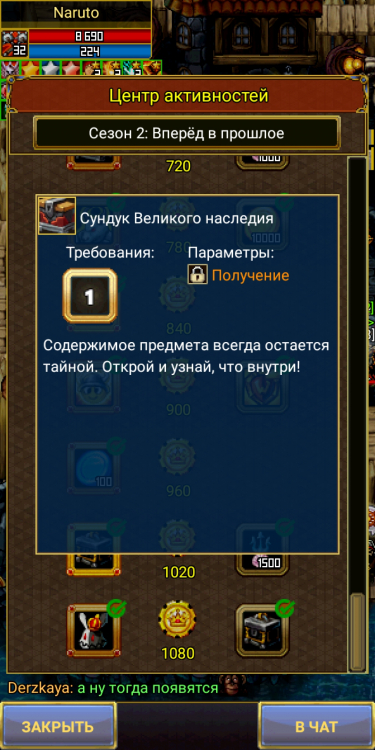 Screenshot_2021-06-21-08-50-53-788_com.aigrind.warspear.thumb.jpg.c62c3b23e437c118315ddf07a9d575c9.jpg