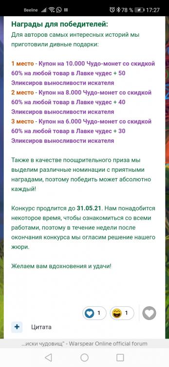 Screenshot_20210608_172705_com.yandex.browser.jpg