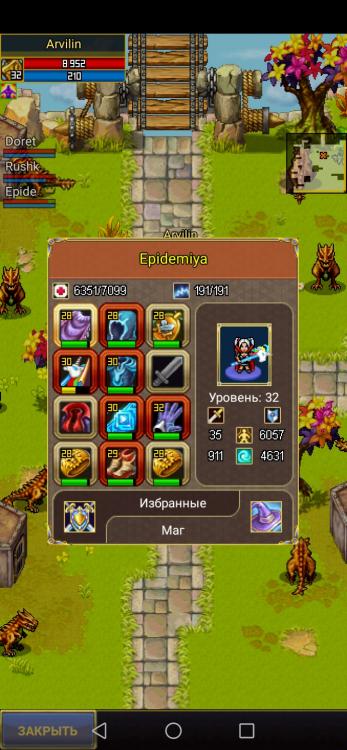 Screenshot_20210617_034616_com.aigrind.warspear.thumb.jpg.f1bb197b3914790aa9d66c7165851236.jpg