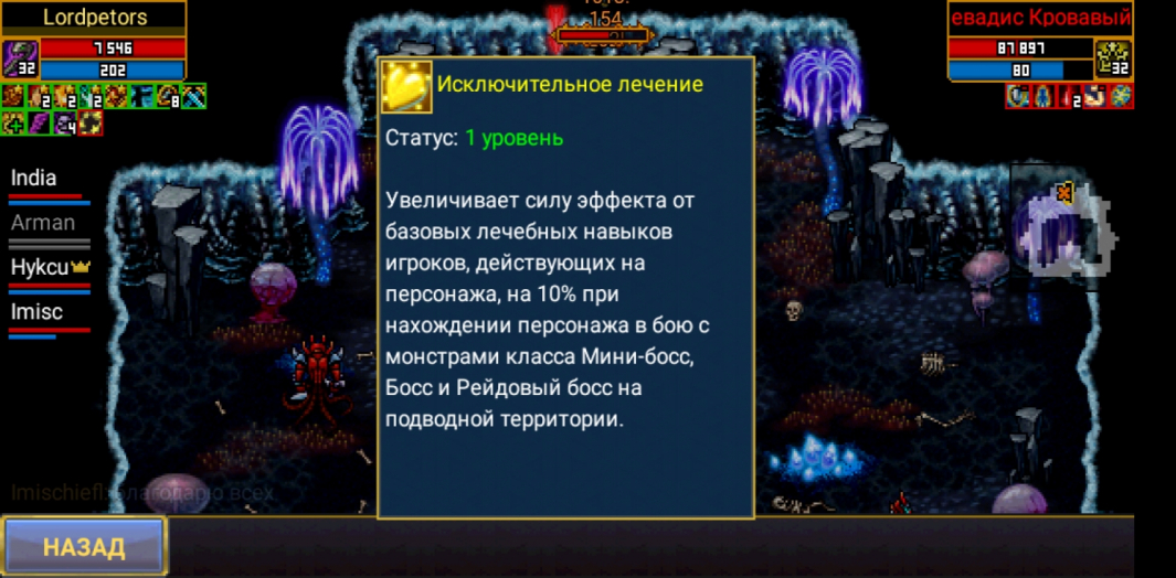 Screenshot_20210622-180452.thumb.jpg.9aaf9d32a53fad681739a4bdd3ea5efa.jpg