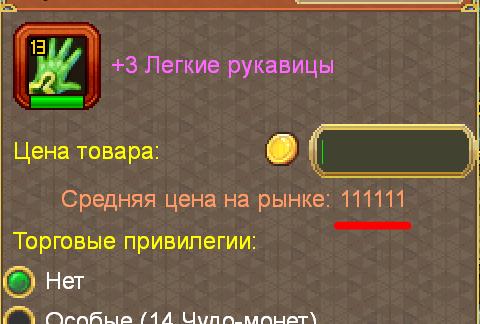 146.PNG.84c84bc2eac1d3eeee3342b4b84f4487.PNG