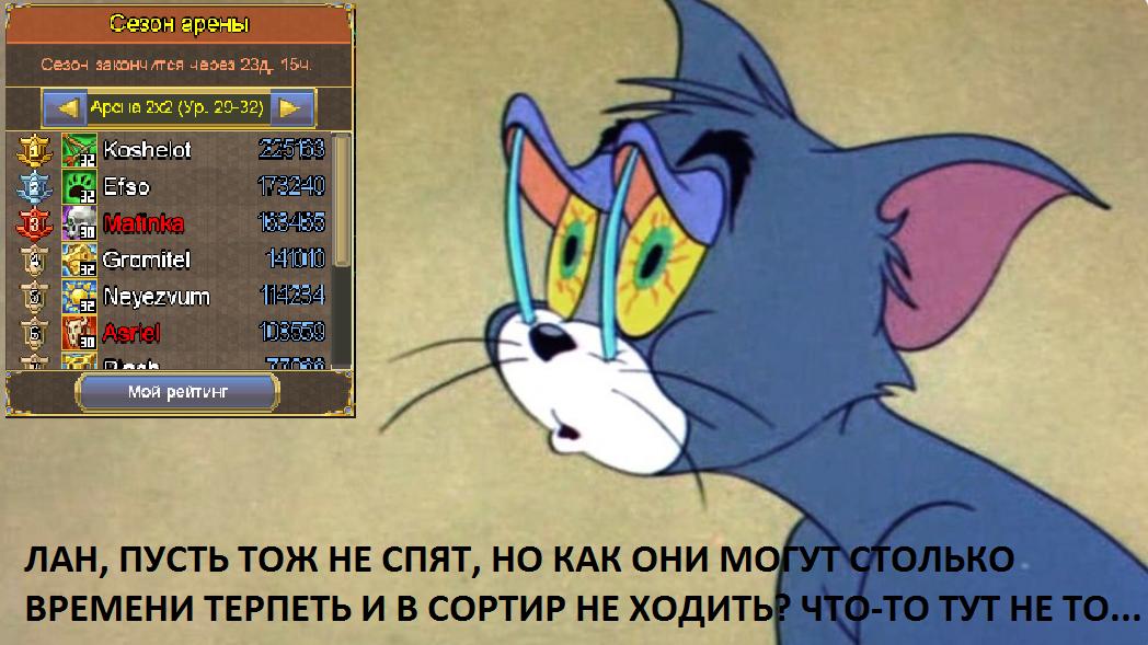 176216085_.png.9bb615d136699868e16abee07cde0b31.png