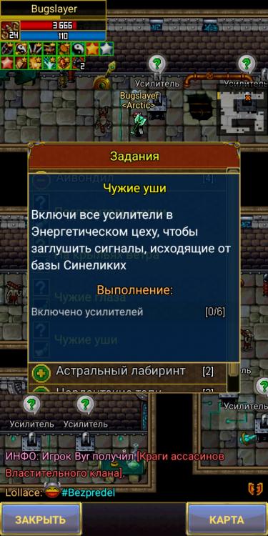 Screenshot_2021-07-09-21-39-57-673_com.aigrind.warspear.jpg