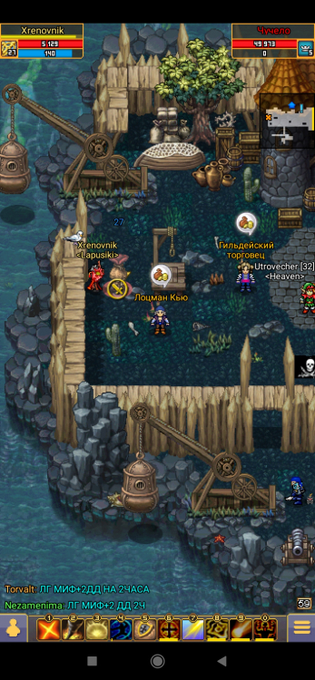 Screenshot_2021-07-30-12-42-20-105_com.aigrind.warspear.jpg