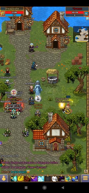 Screenshot_2021-07-30-12-43-05-725_com.aigrind.warspear.jpg