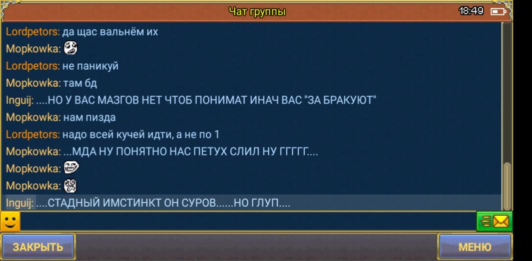 Screenshot_20210312-184901.jpg