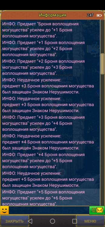 Screenshot_20210708_024738_com.aigrind.warspear.thumb.jpg.b1dfaad388146e6af8dc2ebeb5e64601.jpg