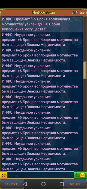Screenshot_20210708_024753_com.aigrind.warspear.thumb.jpg.6b75693e7d10f89a83ec99a19c082c09.jpg