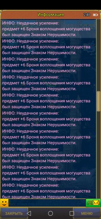 Screenshot_20210708_024804_com.aigrind.warspear.thumb.jpg.5ce95f842c27d8ffff86dcd254f74f40.jpg
