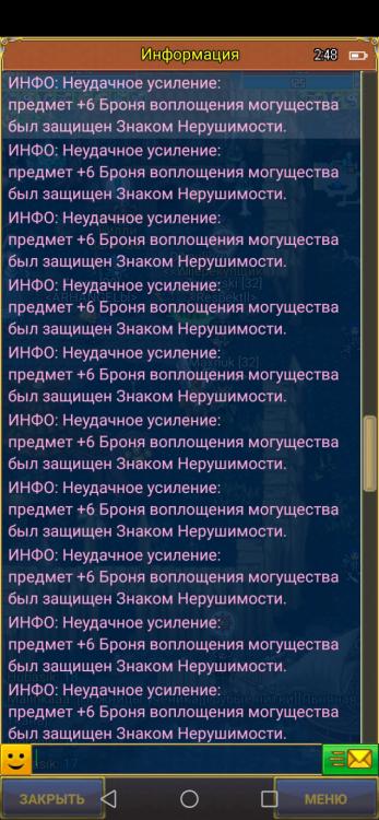 Screenshot_20210708_024812_com.aigrind.warspear.thumb.jpg.26439f00e0ea16364b259adcda4a02b3.jpg