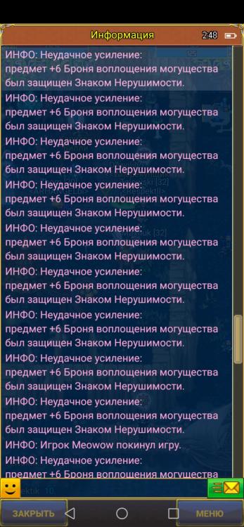 Screenshot_20210708_024821_com.aigrind.warspear.thumb.jpg.3834bffdd736552ce5530731c45651ef.jpg