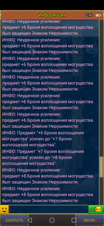 Screenshot_20210708_024832_com.aigrind.warspear.thumb.jpg.28cd8557a3f43c849b75818886a6e051.jpg