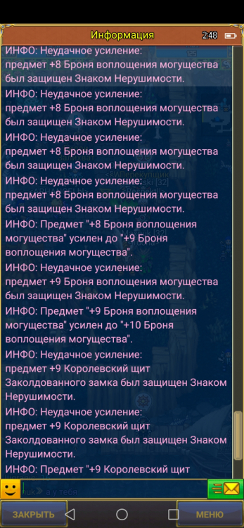 Screenshot_20210708_024846_com.aigrind.warspear.thumb.jpg.426eaffe63cdb9dd48f4c9ffba263631.jpg