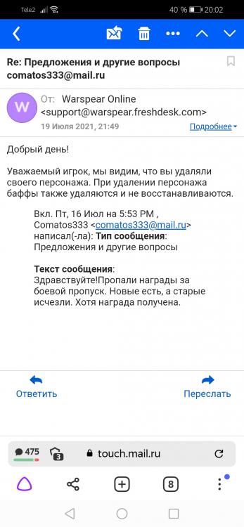 Screenshot_20210720_200257_com.yandex.browser.jpg