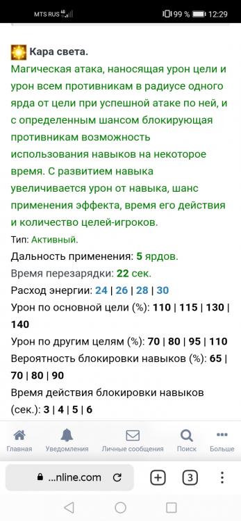 Screenshot_20210725_122949_com.yandex.browser.jpg